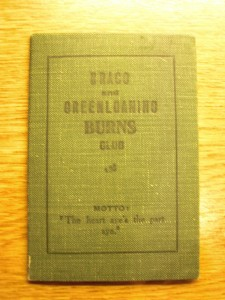 FRONT COVER OF THE MEMBERSHIP CARD