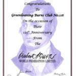 GBC 125 Certificare